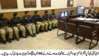 SHOs meeting with DIG Ops Dr Haider Ashraf