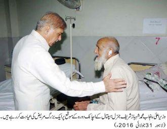 Shahbaz Sharif visit to Lahore General Hospital1