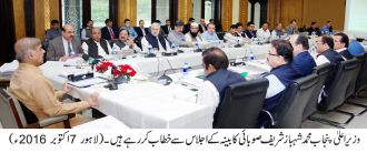 chief-minister-shahbaz-sharif-chairs-punjab-cabinet-meeting