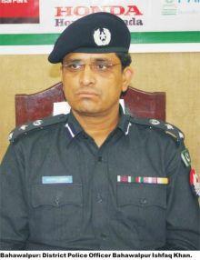dpo-bahawalpur-ashfaq-khan