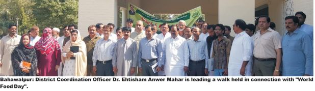 district-administration-bahawalpur-organizes-special-event-on-world-food-day