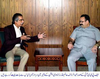 fpcci-abdul-rauf-aalam-chairman-builders-association-sardar-tanveer-ilyas