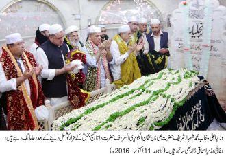 ishaq-dar-shahbaz-sharif-bilal-yasin-mujtaba-shuja