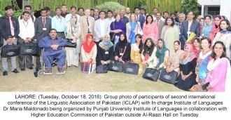 linguistics-conference-begins-at-punjab-university