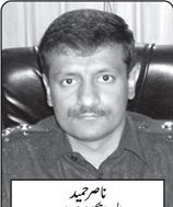 Mother of SHO Islampura Nasir Hameed dies