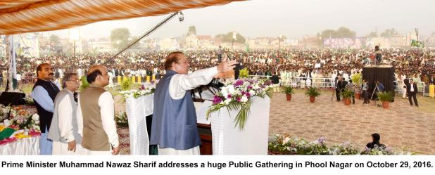 pm-nawaz-sharif-addressing-public-meeting-at-phool-nagar