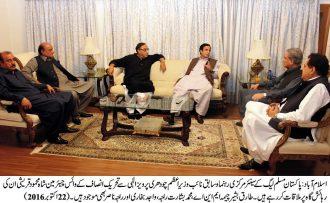 shah-mehmood-qureshi-calls-on-former-deputy-prime-minister-ch-pervaiz-elahi