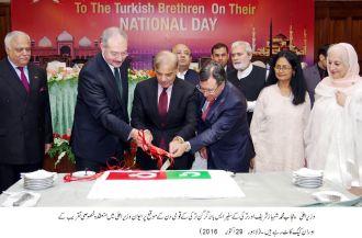 shahbaz-celebrates-turk-national-day