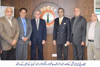 ambassador-of-cuba-gabriel-tiel-capote-fpcci-president-abdul-rauf-alam