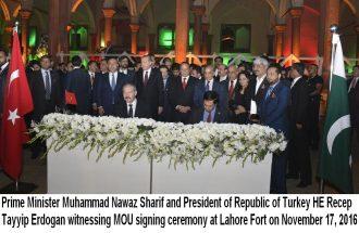 prime-minister-muhammad-nawaz-sharif-hosted-dinner-in-honour-of-turkish-president-recep-tayyip-erdogan
