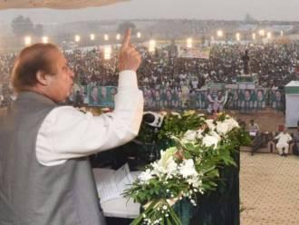 prime-minister-nawaz-sharif-inaugurates-sangla-hill-interchange-at-faisalabad-pindi-bhatian-motorway1