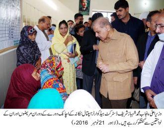 shahbaz-sharif-visit-to-district-headquarters-hospital-nankana-1
