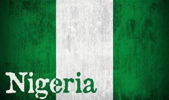 nigeria-flag-banner
