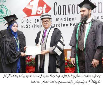 maj-gen-professor-dr-muhammad-aslam-vice-chancellor-university-of-health-sciences