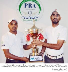 pra-wins-golf-tournament