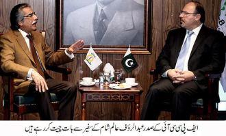 rauf-alam-president-fpcci-syrian-ambassador-radwan-loutfi