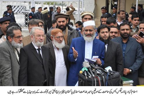 Prime Minister has failed to prove his innocence : Siraj ul Haq