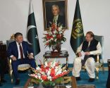 Pakistan, Kyrgyzstan can jointly achieve CAREC's development goals:  PM