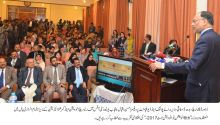 Innovation becomes Pakistan's basic currency: Ahsan Iqbal