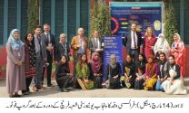 French delegation visits Punjab University,calls on VC