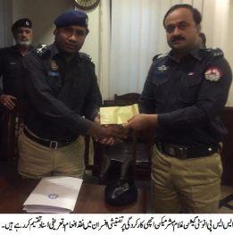 SSP Investigation Gulam Mubashar Mekan