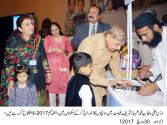Shahbaz Sharif launched school enrollment campaign 2017
