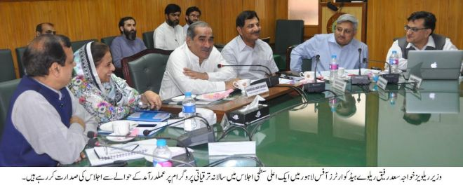 Pakistan Railways is entering in new era of development : Kh Saad Rafiq