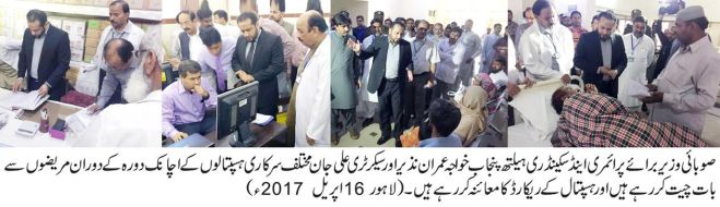 Secretary Health Ali Jan Khan visits to different hospitals