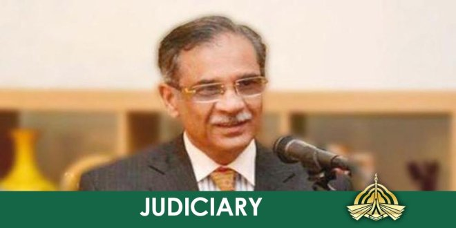 All Pakistan Chief Justice's conference on Jan, 13
