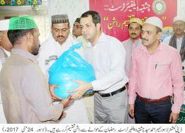 DC Lahore- Syed SameerAhmad