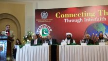 Quaid-e-Azam 's 11th August speech ensure interfaith harmony : Dr Ramesh Kumar