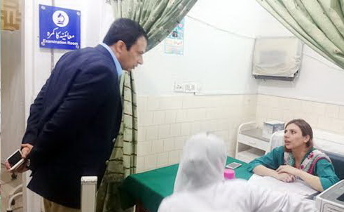 Secretary Health visit to Lady Aitchison Hospital