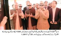 PM Nawaz Sharif inaugurates Sahiwal coal power project