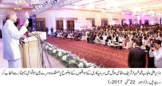 "Shahbaz Sharif inaugurates Intl seminar on ""opportunities of investment in Punjab"""