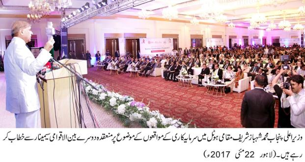 """Shahbaz Sharif inaugurates Intl seminar on """"opportunities of investment in Punjab"""""""