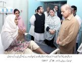 Shahbaz Sharif visited District Headquarters Hospital, Chiniot