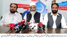 PML-N government to give a relief package in its last budget : Siraj ul Haq