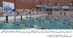 Swimming Championship kicks off in Lahore