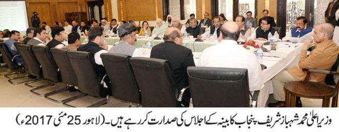 Punjab Cabinet met to commend Sharif Brothers