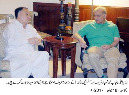 Shahbaz Sharif visits Ch Ahmad Saeed at his residence