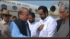 Prime Minister Nawaz Sharif Reaches Bahawalpur