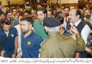 Shahbaz Sharif welcomed the 'Champion of the Champions'