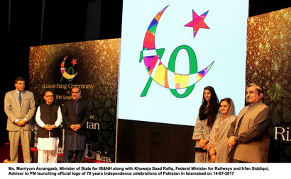 Official Logo of 70 years of Independence celebrations launched