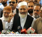 Panama leaks case would determine the future of Pakistan : Siraj ul Haq
