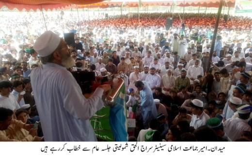 Prime Minister Nawaz Sharif facing divine wrath : Siraj ul Haq