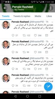 Pervaiz Rashid raises questions upon the loyalty of Ch Nisar