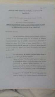 Speaker Ayaz Sadiq has not filed reference against any judge : Spokesman