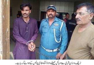 Traffic Wardens arrest the dacoit