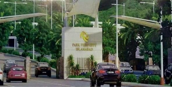 People not to buy plots in Park View City Housing Scheme : CDA
