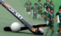 Pakistan Hockey Team announced for Asia Cup